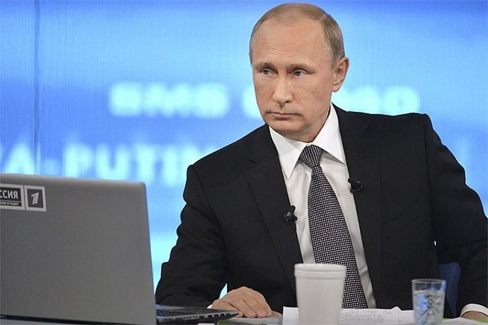 Путин поручил проработать возможность создания банка возведения многоквартирных домов