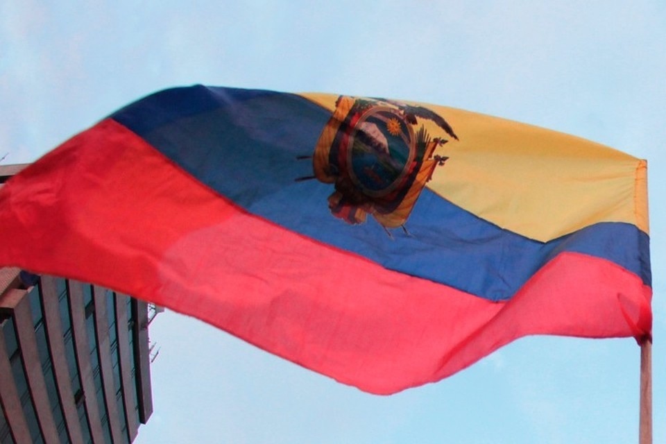Русский  турист убит вЭквадоре