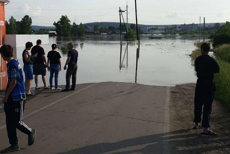 Число пропавших при наводнении вИркутской области уменьшилось  до13 человек