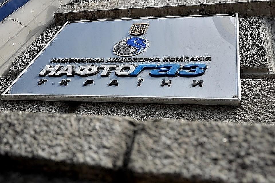 В «Нефтегазе» рассказали о риске техногенной катастрофы на Украине