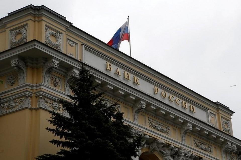 ЦБотозвал лицензию устоличного банка «Жилкредит»