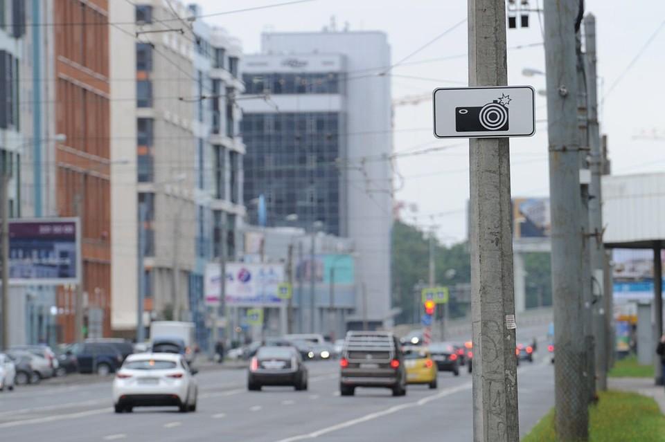 Насайте ГИБДД впервый раз опубликовали карту совсеми камерами на трассах