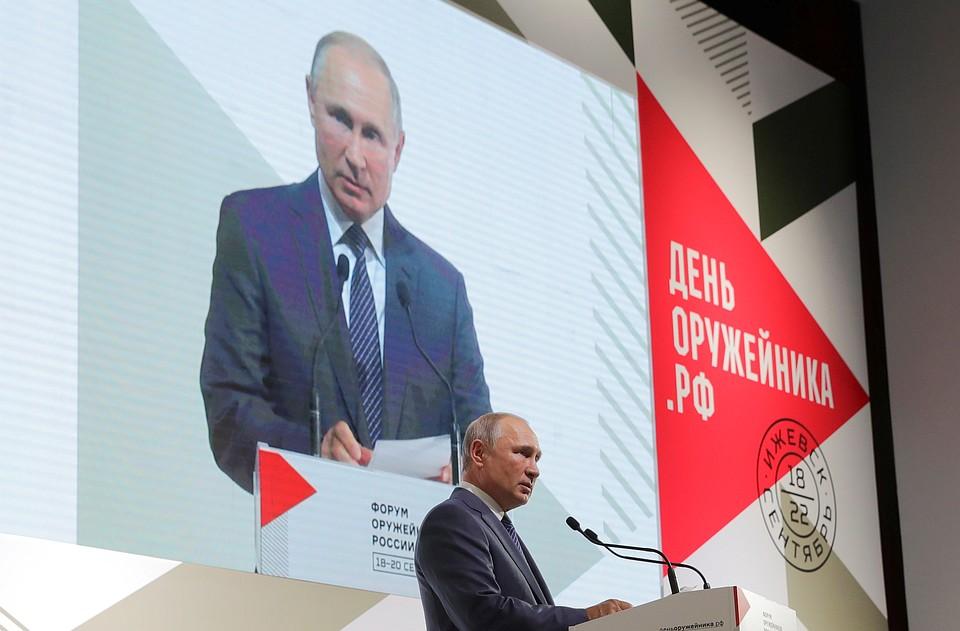 Путин потребовал исправить ошибки ворганизации импортозамещения вОПК