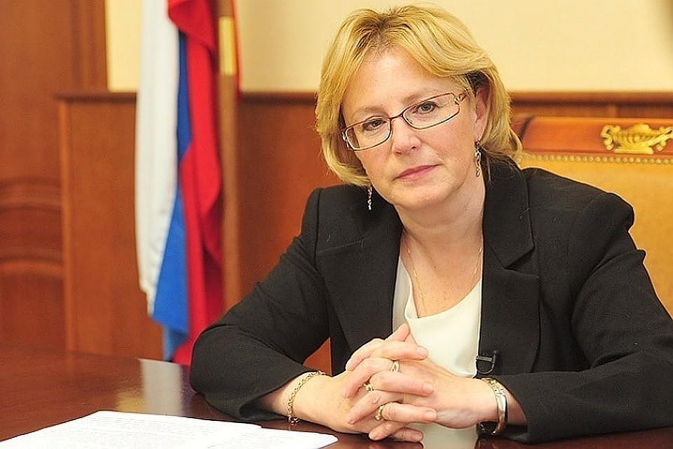 Скворцова назвала срок перехода на новую систему оплаты труда российских медработников Пресс-служба Минздрава