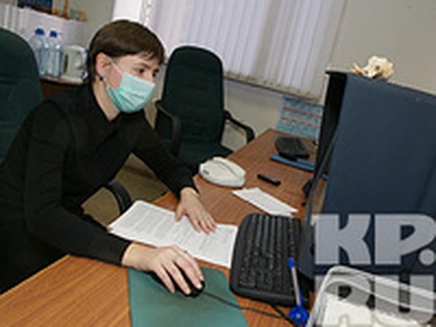 Работа врача физиотерапевта