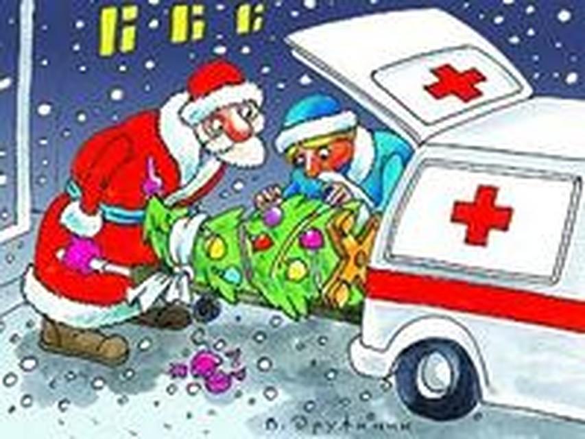 Поздравления на новый год для медиков прикольные