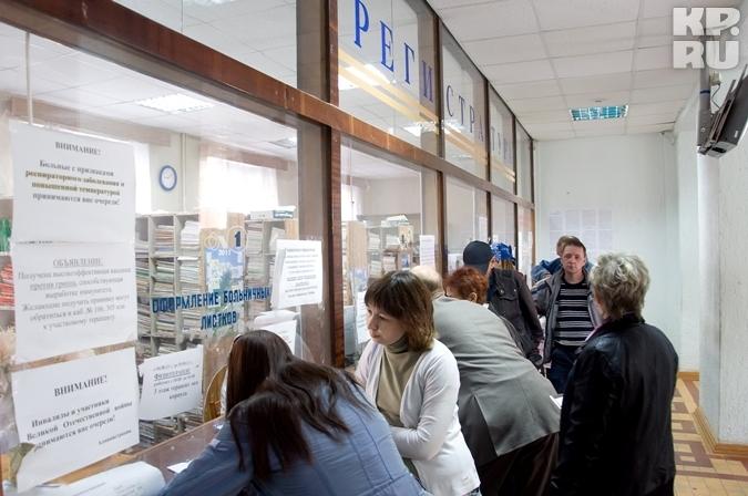 Цены на медосмотр в республиканских здравницах у всех разные - от 1000 до 2000 рублей.