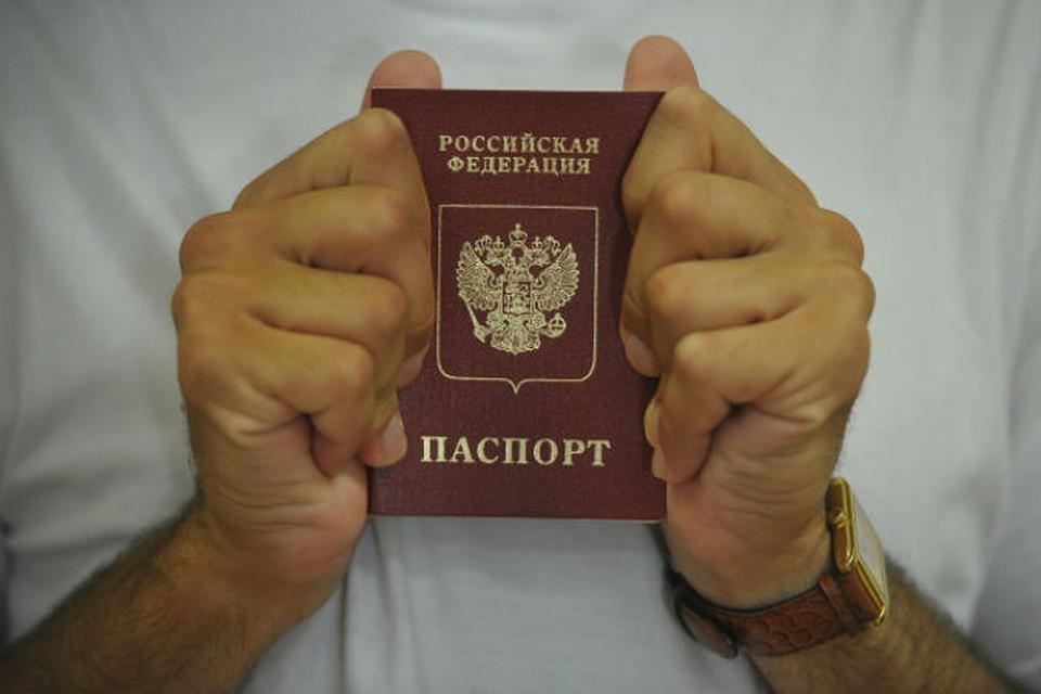 Фото детей на загранпаспорте