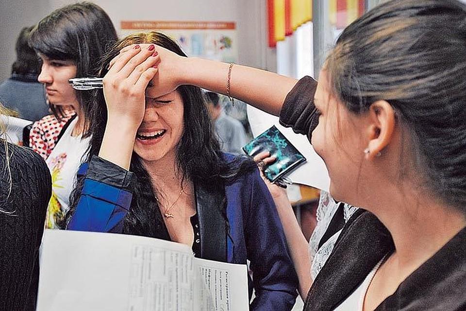 ЕГЭ-2013: в ожидании результатов у выпускников настоящие истерики...
