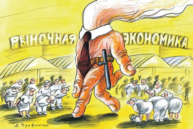 с какими словами у вас ассоциируются рыночные дела в русской экономике