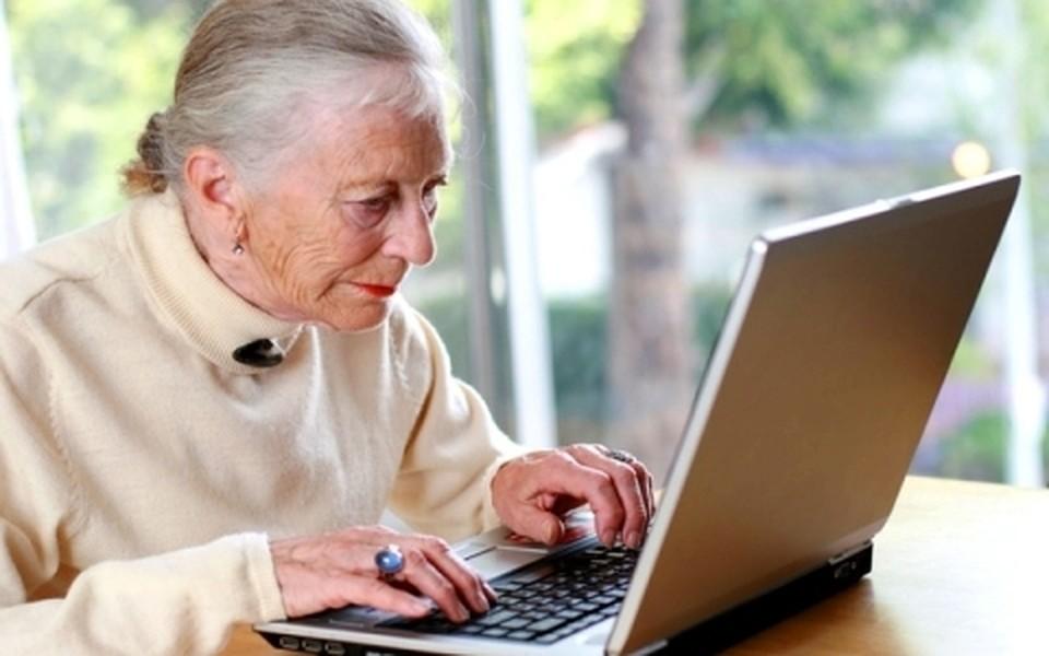 бабушка познакомилась через интернет