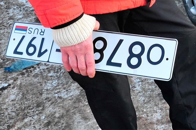 Номера на машину  официальный сайт челябинск