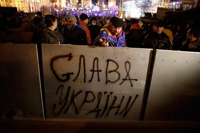 Евромитинг в Украине закончился к ночи.