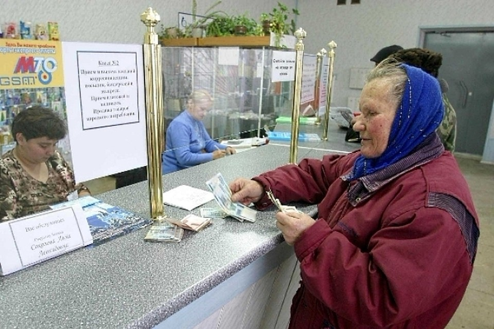 Почему задерживают пенсии пенсионерам