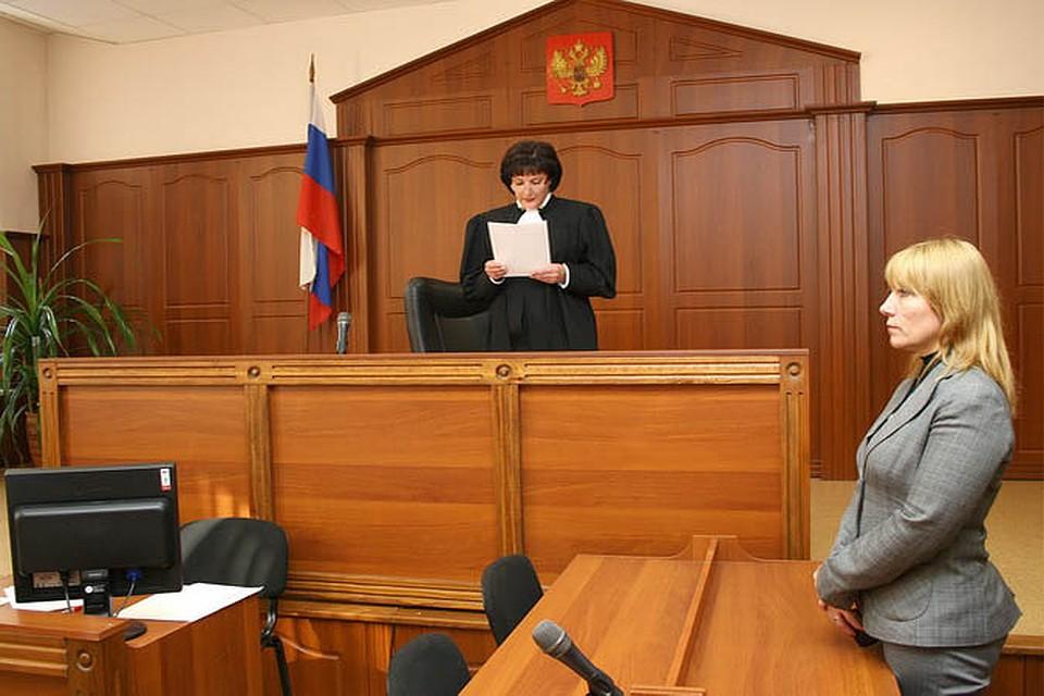 Новокузнецкий районный суд кемеровской области официальный сайт