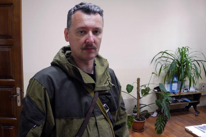 Мы поговорили с министром обороны Донецкой народной республики Игорем Стрелковым