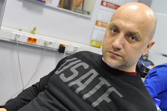 Российский писатель Захар Прилепин