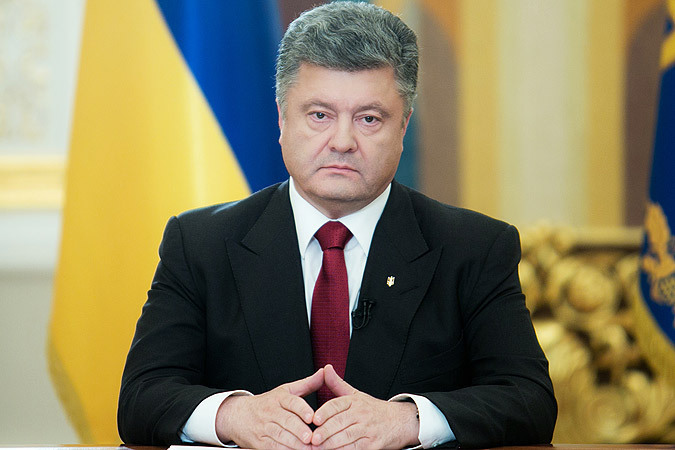 Порошенко отменил визит в Турцию из-за «резкого обострения ситуации в Донбассе»