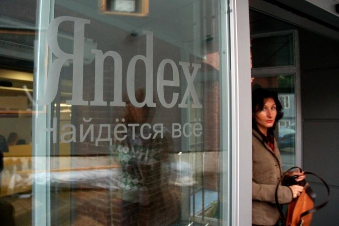 Яндекс утверждает, что в компании утечки данных пользователей не было