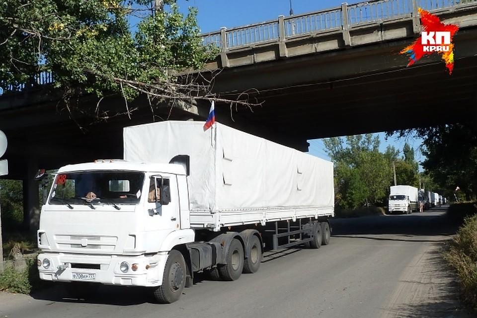 Наш гуманитарный обоз прибыл в Луганск
