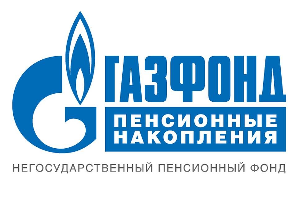 Картинки по запросу газфонд пн нпф лого 150*150