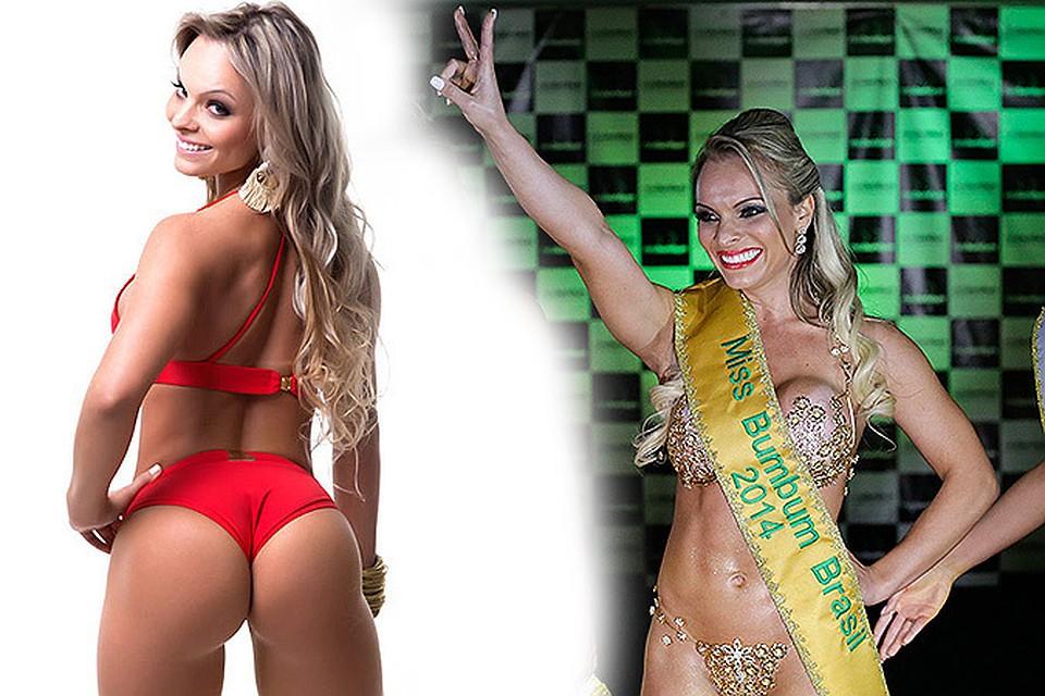 В Бразилии выбрали девушку с самыми красивыми ягодицами - в этом году этой чести удостоилась Интинара Карвальо