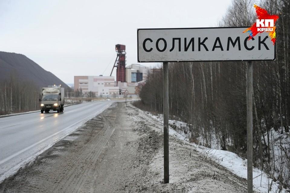 Гостиница в городе соликамске