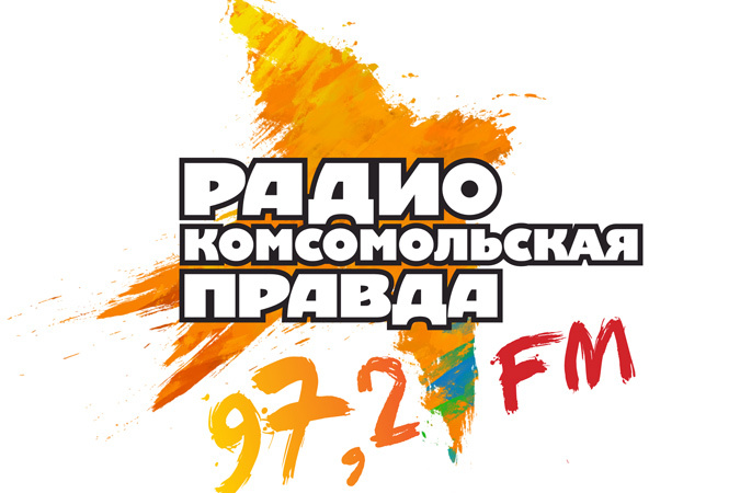 Слушать радио Комсомольская правда онлайн