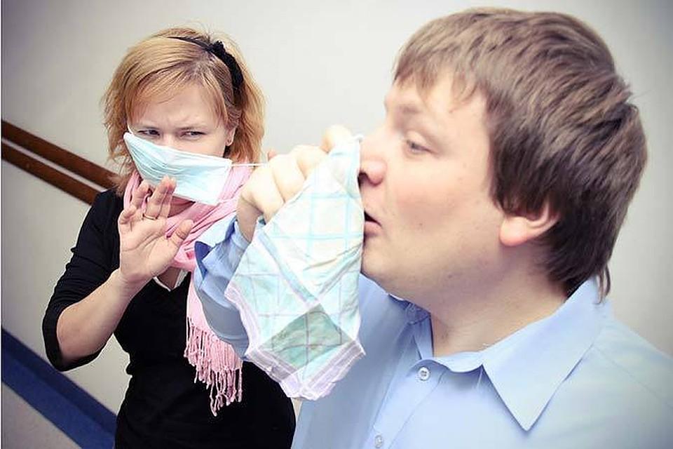 грипп и ОРЗ