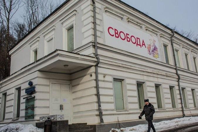 Радикалы считают, что гей-парад в Киеве прошел по заказу Кремля. Два самол