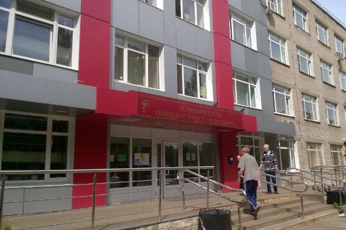 Стоматологические поликлиники города хабаровск