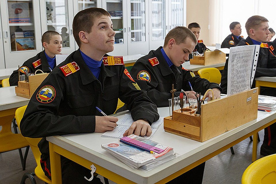 Конкурс в военное училище