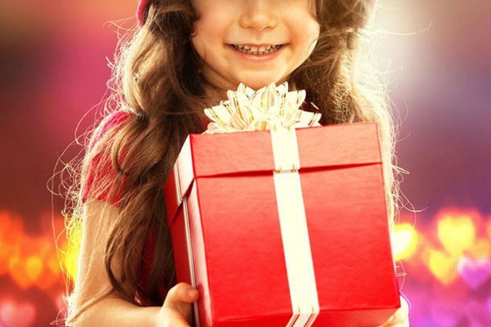 Приходите за подарком 35