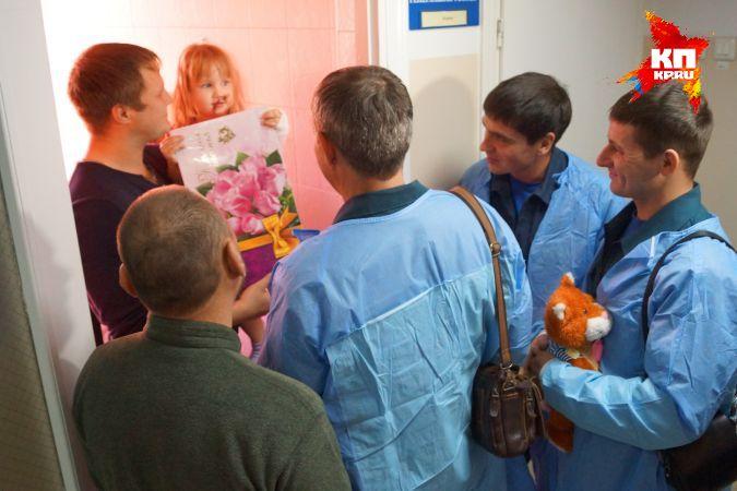 Больница 1 иркутск официальный сайт