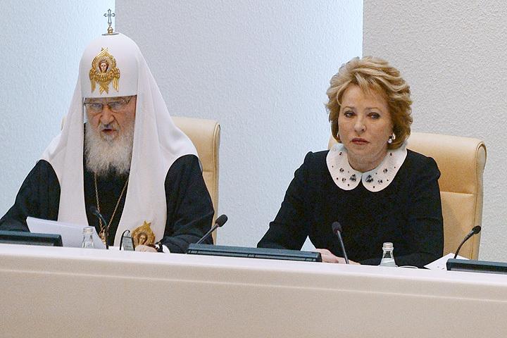 Патриарх Кирилл выступил в стенах Совета Федерации.