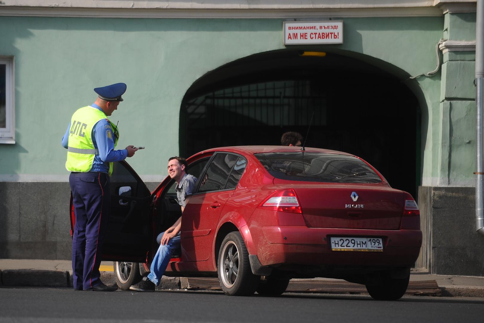 Вывод лингвиста:Сотрудник ГАИ послал водителя на три буквы, но это не оскорбление. ФОТО: Евгения Гусева