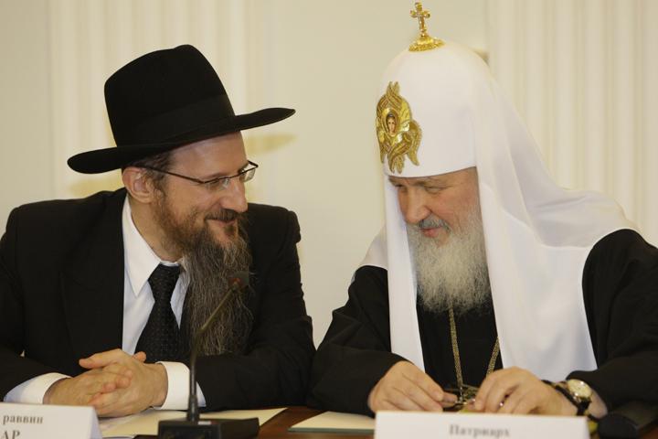 Главный раввин России и Патриарх Кирилл
