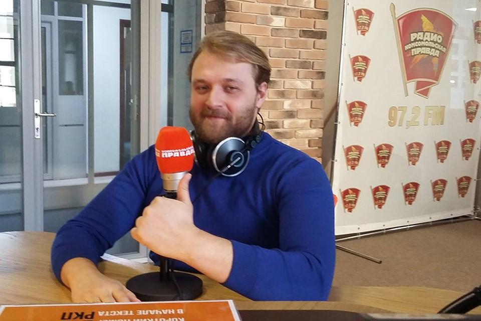 Радио Кп Программа Передач На Завтра