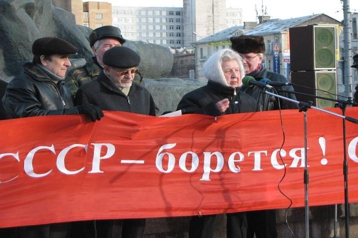 Почти 80% населения СССР проголосовали за сохранение великой страны (соцсети).