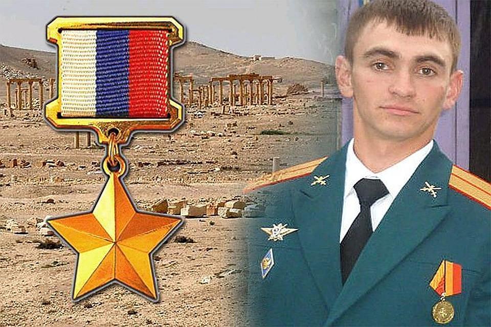 Французская семья проинформировала военные награды семье погибшего русского офицера