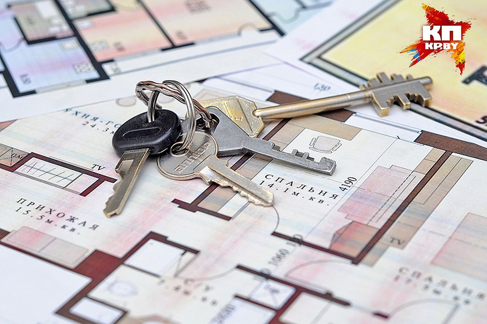 Цены на квартиры в Минске пока замерли