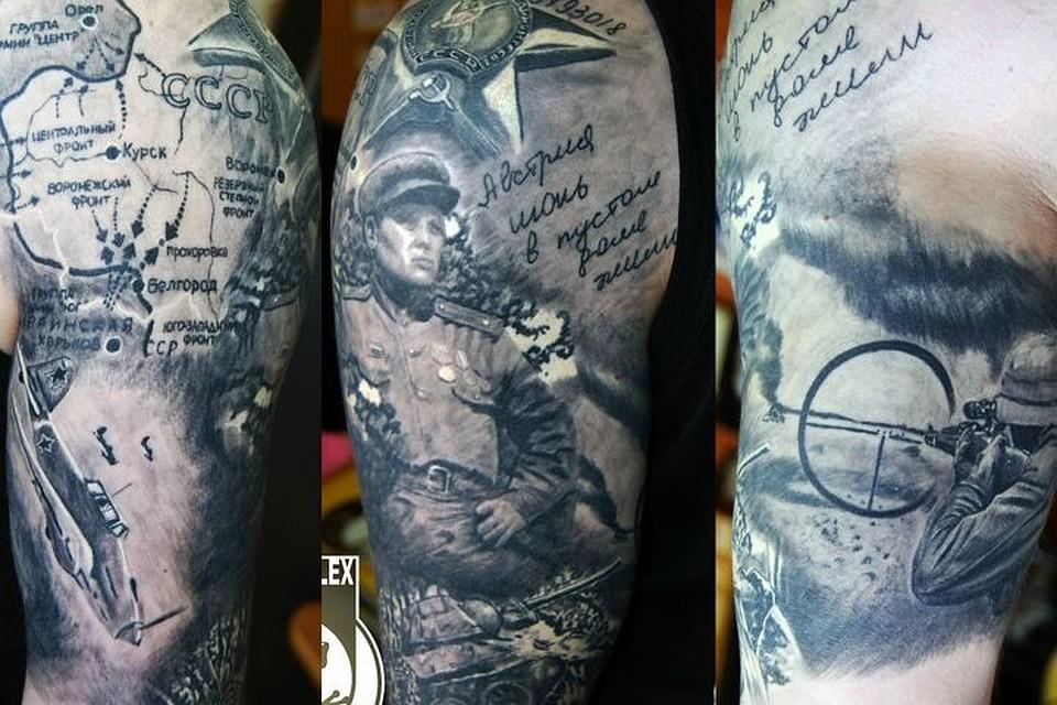 О русский на память тату