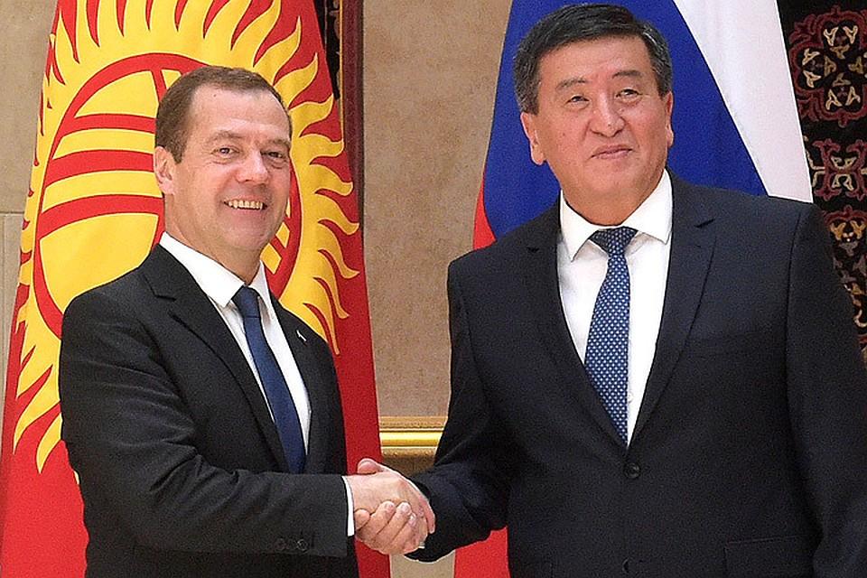 Медведев в Киргизии