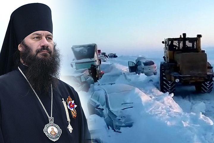 Опасный участок освятил епископ Орский и Гайский Ириней.