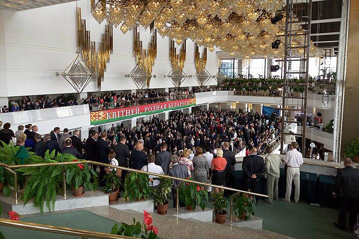 В Минске началось всебелорусское народное собрание.