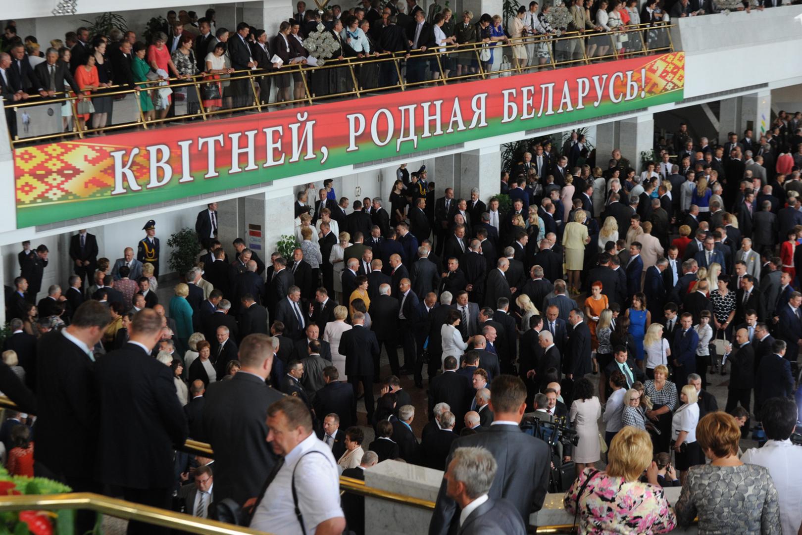 Пятое Всебелорусское народное собрание в Минске.