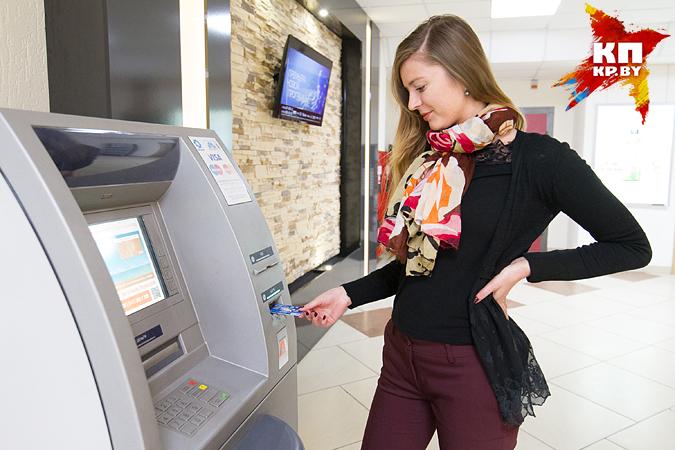 Банки уверяют: для обычного пользователя пластиковых карточек ничего не поменяется.