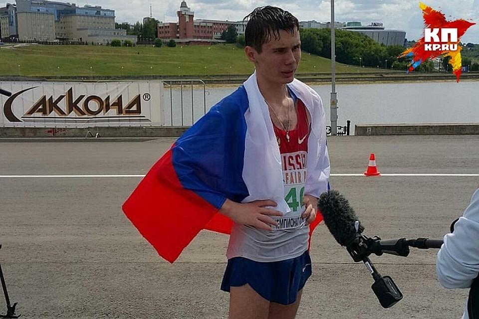 Спортсмен изУдмуртии стал чемпионом Российской Федерации входьбе на50км