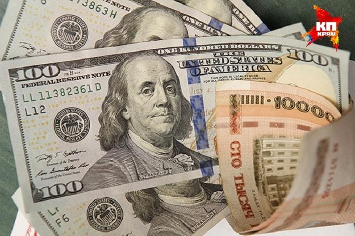 Сотрудница столичного вуза обманула заочников на 100 млн. рублей