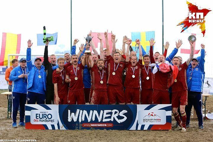 Мало кто знает, но мы выиграли «Евро-2016»! В этом году русские футболисты впервые участвовали в международном мундиале РФЛЛ. И там была настоящая услада для изголодавшихся по зрелищному футболу российских болельщиков. Фото: lfl.ru